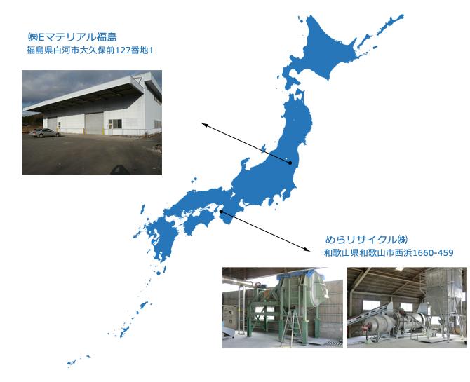 製造拠点地図